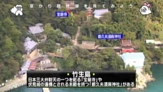 琵琶湖 総集編:竹生島【空から公式】