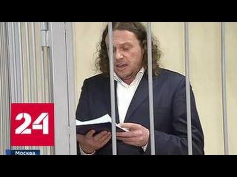 Полонский зачитал судьям стихи, сочиненные в СИЗО
