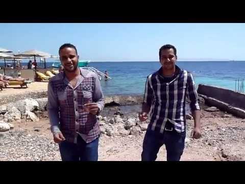 Pharrell Williams Happy, Hurghada Egypt Red Sea