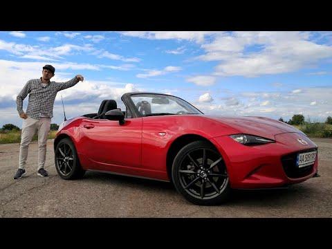 Квинтэссенция кайфа! Mazda MX5 Miata