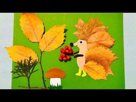 Поделки из сухих листьев и шишек своими руками