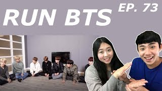 Download lagu Couple Reacts To: RUN BTS Ep. 73 Eng Sub Reaction