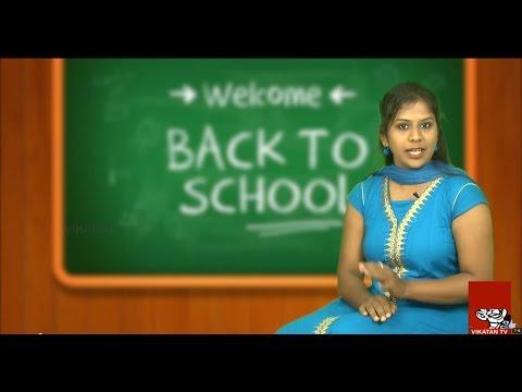Just 2 Lakhs For PRE KG | Ennama Ippadi Panreengale Ma