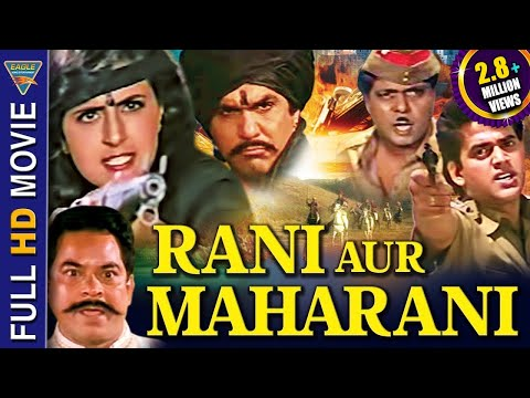 Rani Aur Maharani Hindi Full Movie || Mukesh Khanna, Sreepadha || Eagle Hindi Movies