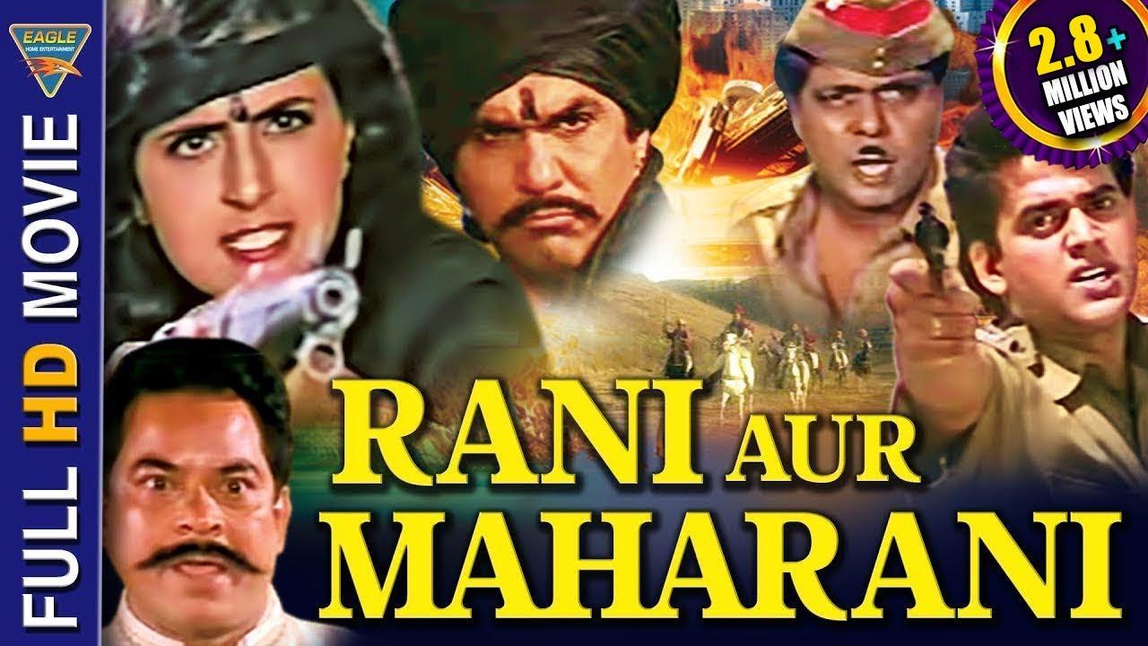 Rani Aur Maharani Hindi Full Movie Mukesh Khanna Sreepadha Eagle Hindi Movies