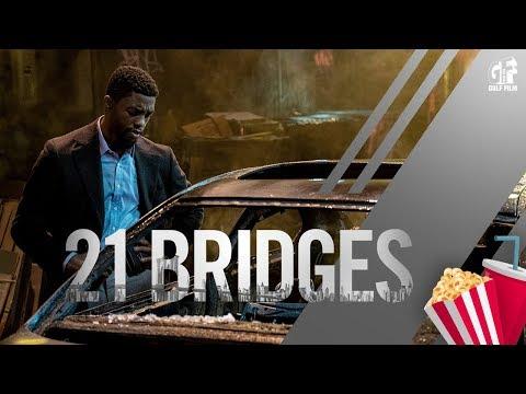 21 Bridges (Chadwick Boseman, J.K. Simmons) - Now Playing In Theatres