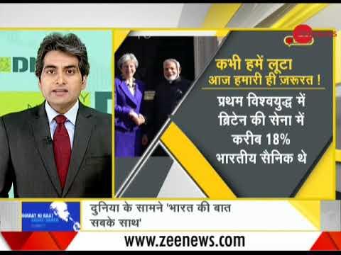 DNA: Analysis on Prime Minister Narendra Modi's visit to Britain