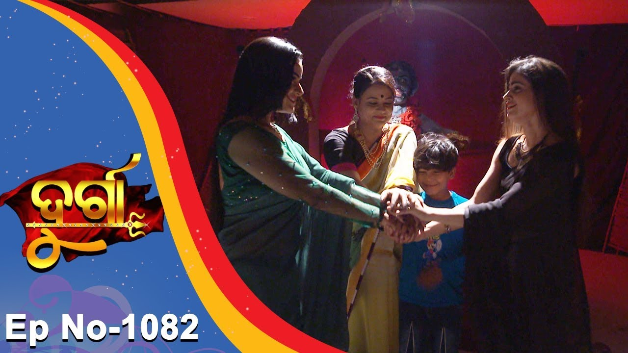 Download Durga | Full Ep 1082 | 28th May 2018 | Odia Serial - TarangTV