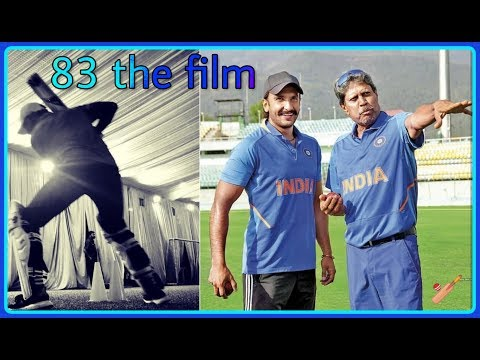 83 The Film Teaser TRAILER | RANVEER SINGH | KABIR KHAN Mp3