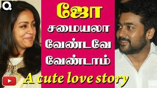 Surya is My World - a cute love story