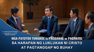 Mga Patotoo tungkol sa Pagdanas ng Paghatol sa Harapan ng Luklukan ni Cristo at Pagtanggap ng Buhay (5/5)