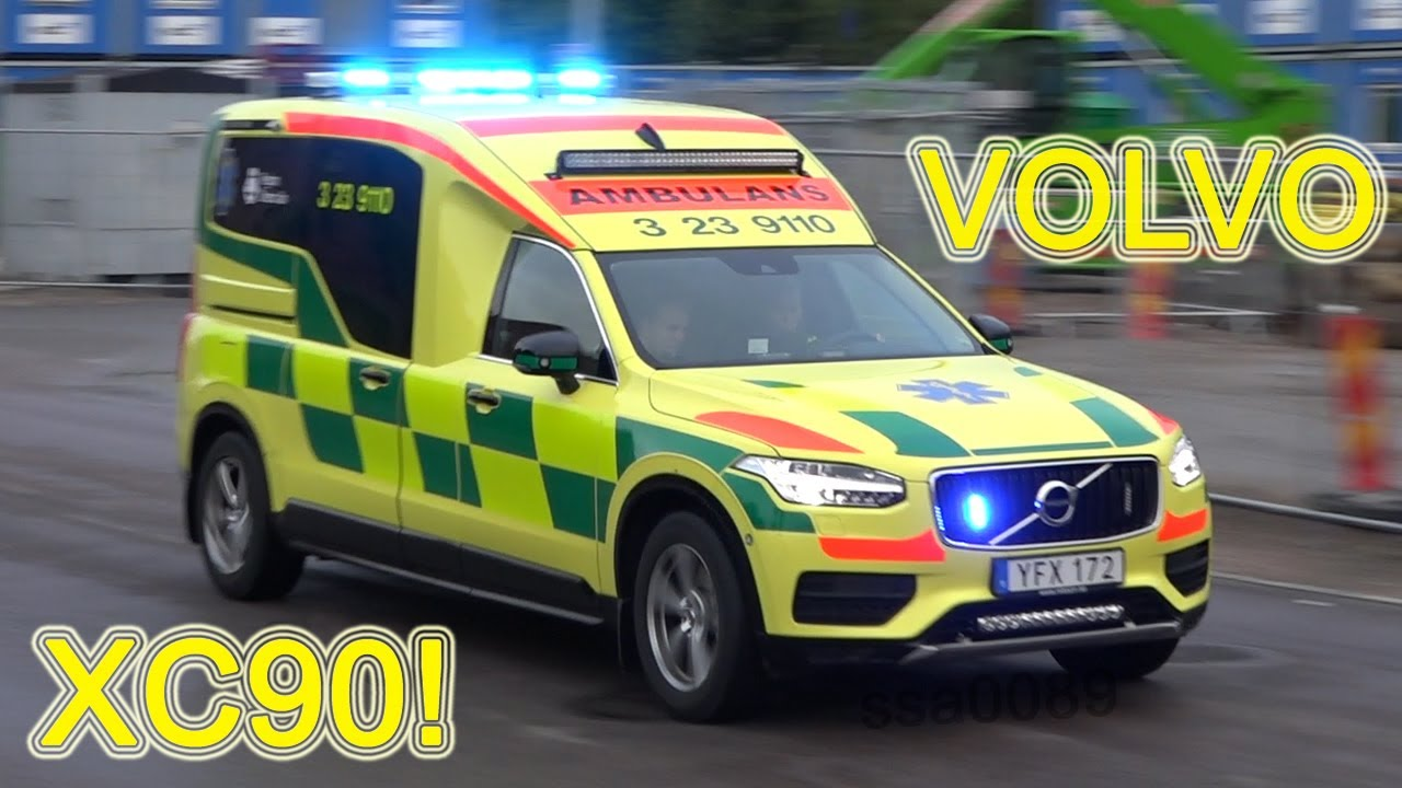 Volvo XC90 Ambulance responding [SE | 7.2017] - YouTube