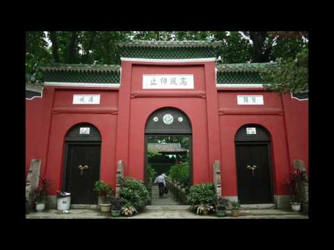 Islam in China - A Visit to Guangzhou