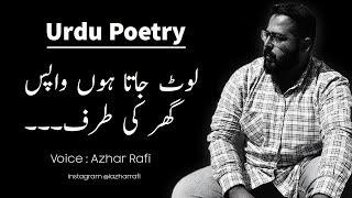 Heart Touching Sad Poetry | Urdu Sad Poetry Status poetry for tiktok Jaun elia | Best Poetry Ever