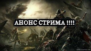 АНОНС НОВОГОДНЕГО МАРАФОНА СТРИМОВ!!!