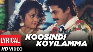 Koosindi Koyelamma Lyrical Video Song | Telugu Abbayegaru Movie | Venkatesh, Meena | M.M. Keeravaani