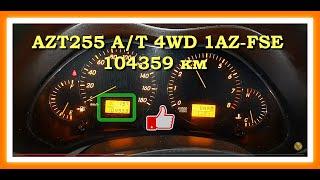 Контрактный двигатель Япония TOYOTA AVENSIS / Тойота Авенсис /AZT255 0003093 A/T 4WD 1AZ-FSE 4756177