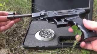 Пневматический пистолет Blow H 01