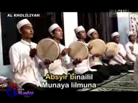 AL KHOLILIYAH - YA ASYIQOL MUSTHOFA
