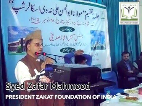 Zafar Mahmood, President Zakat Foundation addresses at ...