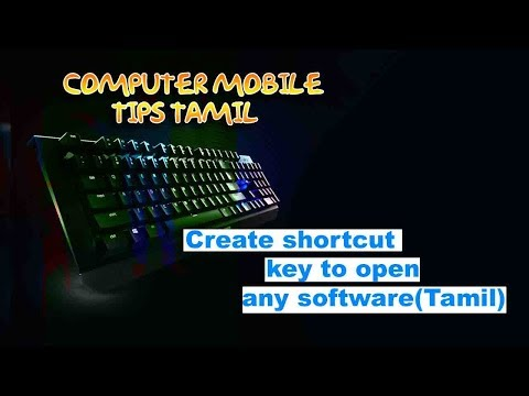 Create shortcut key to open any software |tamil