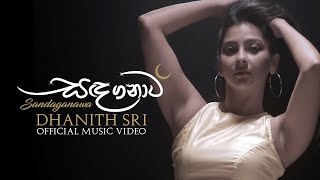 DHANITH SRI - Sandaganawa (සඳගනාව) Official Music Video