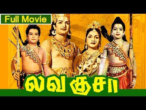 Tamil Full Movie | Lava Kusa | Classic Movie | Ft. N.T.Rama Rao, Anjali Devi