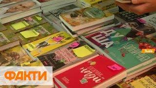 Рай для книголюбов: что представляют на львовском форуме издателей
