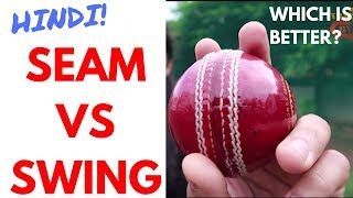 Seam Bowling Vs Swing Bowling! Difference? Which Is Better?