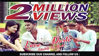 Love Vs Dosti/Friendship Day Special/Sahil And Shan Brothers