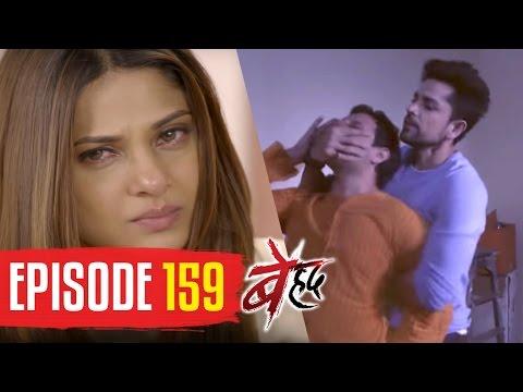 Beyhadh | Episode 159 | Samay kills Saanjh's father on Maya's instructions | 19 May 2017