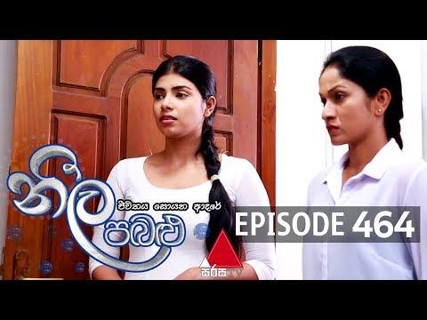 Neela Pabalu - Episode 464 | 20th February 2020 | Sirasa TV