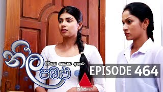 Neela Pabalu - Episode 464 | 20th February 2020 | Sirasa TV Thumbnail