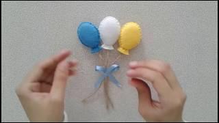 Keçeden Balon Magnet Yapımı / KENDİN YAP/ DIY Balloon Magnet