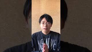 なんだべ村クラウドファンディング https://readyfor.jp/projects/nanda...