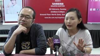"""""""中国新歌声""""大马海选 爱唱歌母子档引关注"""