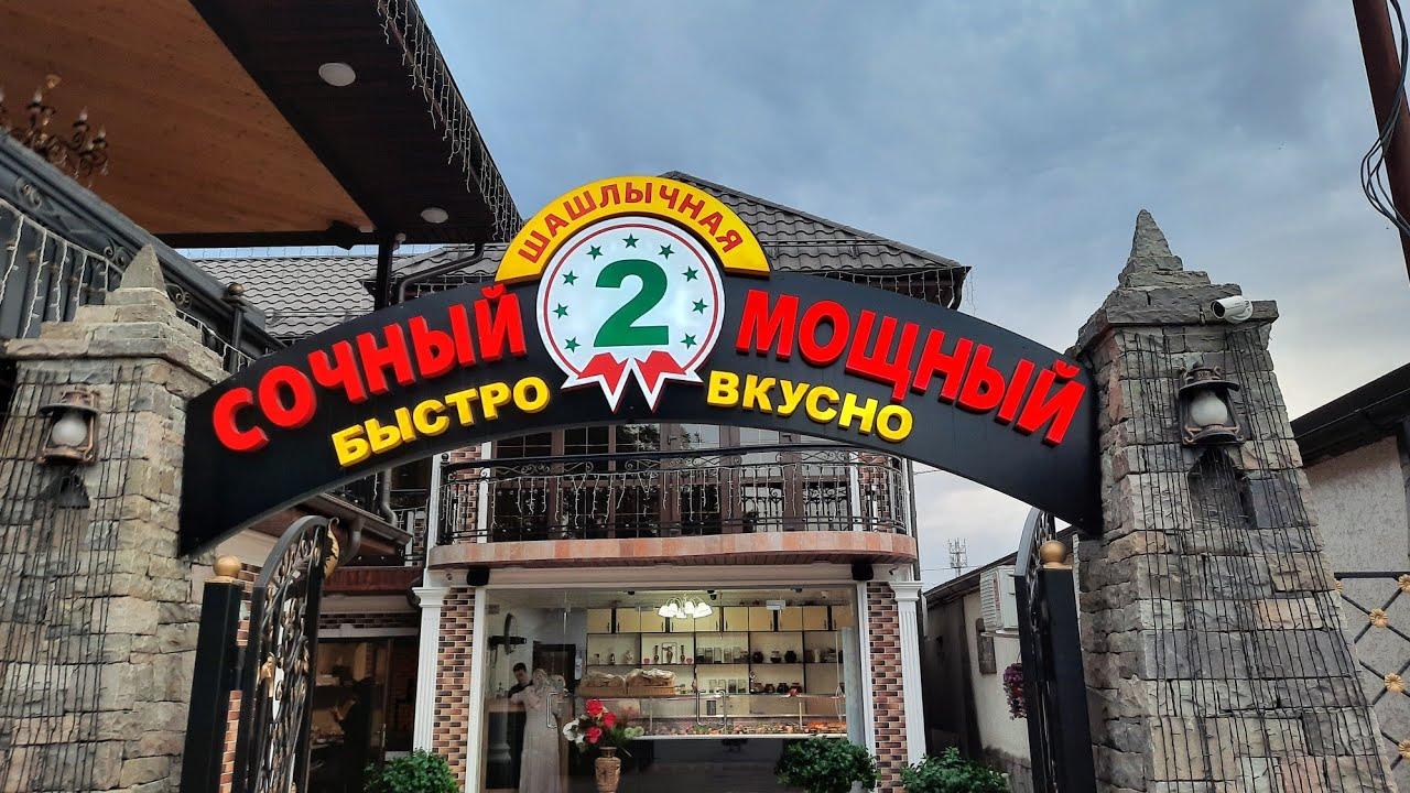 Подарки продолжают поступать/в Грозном на атракционнах/Шашлыки на Северном