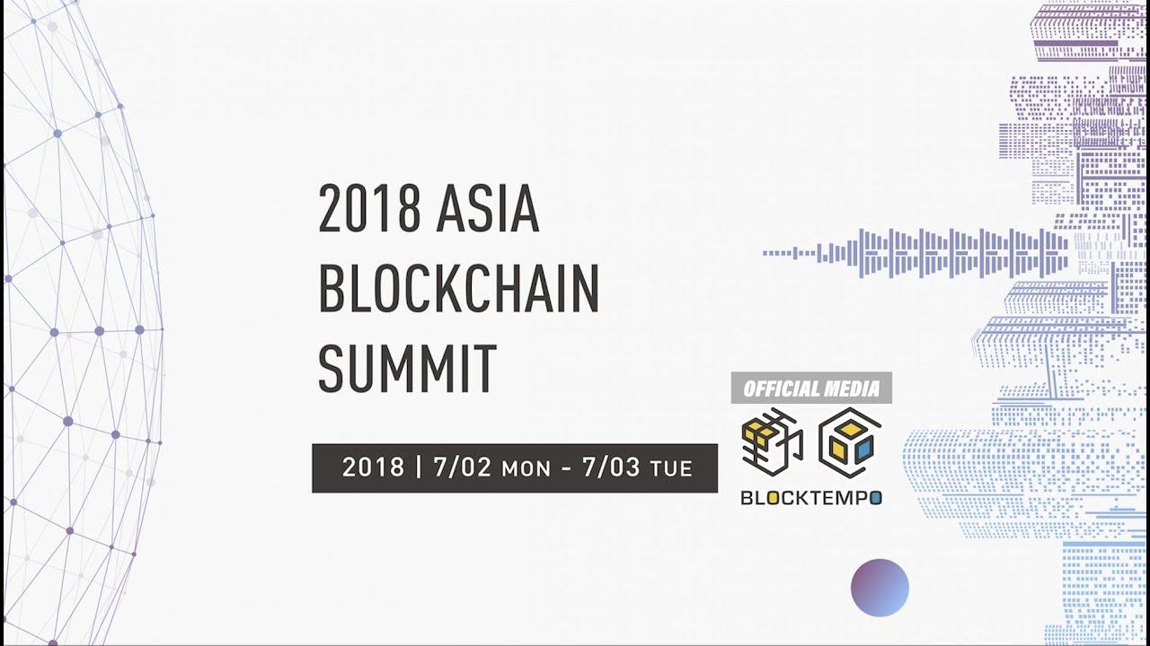 Asia Blockchain Summit 2019 - Asia Blockchain Summit