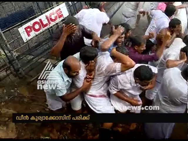 Conflict in Youth Congress march demanding Thomas Chandy's resignation