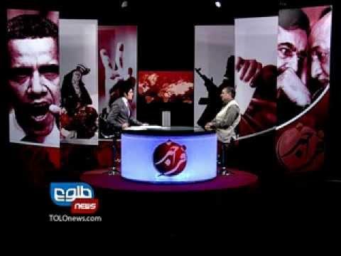 TOLOnews 05 August 2012 FARAKHABAR / فراخبر ۰۵ آگست ۲۰۱۲