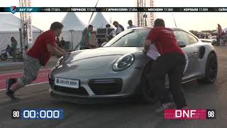 1/8 Unlim 2018. 850hp Porsche 911 turbo s (DNF) vs 1125hp Nissan GT-R. Unlim Highlights.