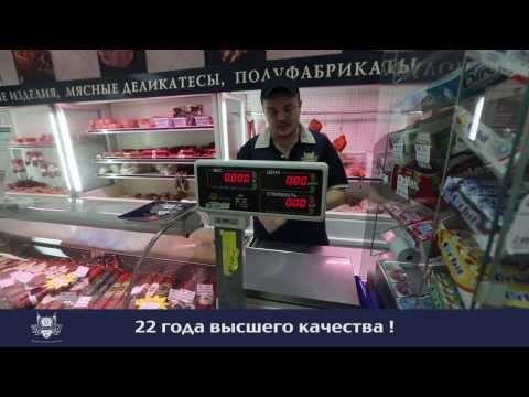 Мортадель - производство колбасных изделий от поля до прилавка!