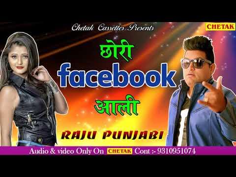 Raju Punjabi New Songs 2018   Chhori Facebook Aali    Download Raju Punjabi Songs  