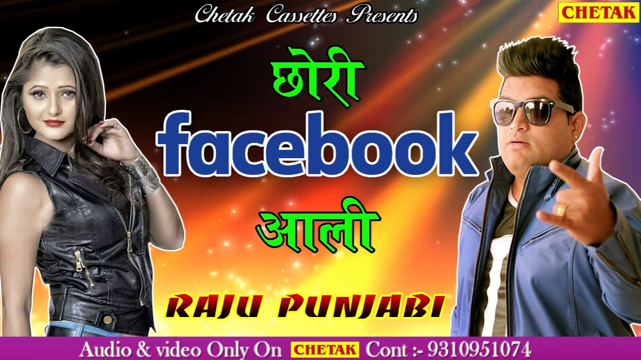 New picture download 2020 punjabi videos