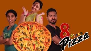 8 Piece Pizza - Latest Hindi Short Film 2016    A Funny Satire on Metro Life by Sunil Akunuri