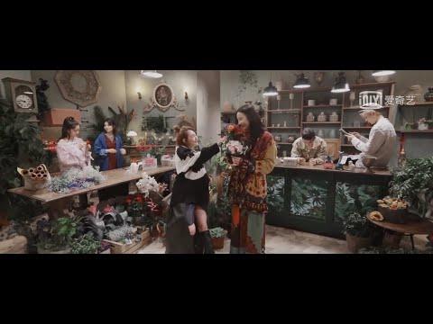 《小姐姐的花店》主题曲Theme Song MV邂逅佛罗伦萨 浪漫花语寻觅幸福真心