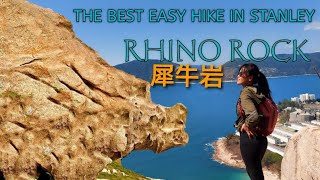 RHINO ROCK(QUICK AND EASY HIKE IN STANLEY)MoonHiker Channel