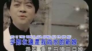 Chiu Tiong Cing - Ong Li You Mp3