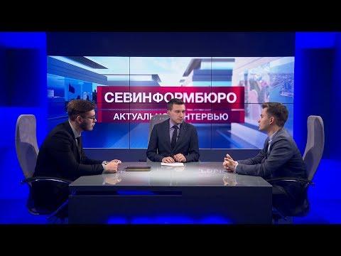 Как вовлечь севастопольскую молодёжь в социальную жизнь города