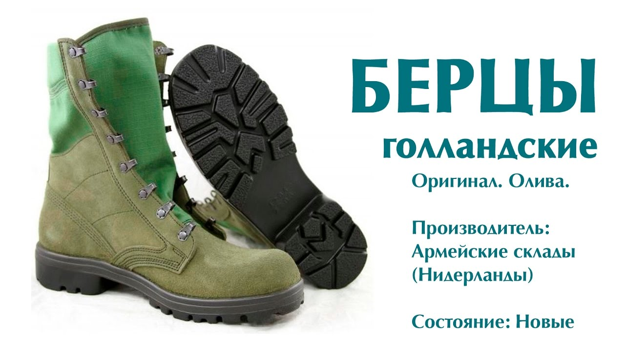 Футбол, на decathlon. Ru вы можете купить инвентарь и экипировку для футбола.
